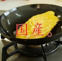 鉄のフライパンが欲しい!日本製で探すならこのブランド!