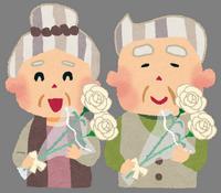 敬老の日の手作りプレゼント!幼児向けのアイデア3選!