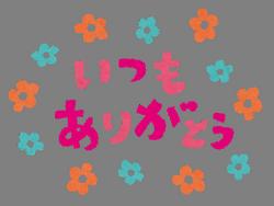 敬老の日の手作りメッセージカード!おすすめの作り方2選!