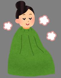 よもぎ蒸しと妊娠の関係。妊活に役立つ効果について!