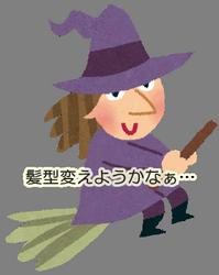 ハロウィン魔女の髪型特集。すぐ出来るやり方動画3選!