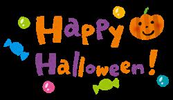 ハロウィンに配る定番のお菓子。外国と日本での違いを5分で!