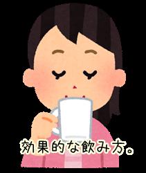 ルイボスティーの効果的な飲み方とは?ミルクは入れてOK?