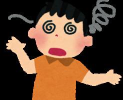 銀杏 食べ過ぎ 症状