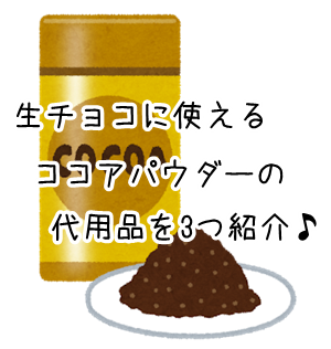 クエン 酸 ソーダ ココア